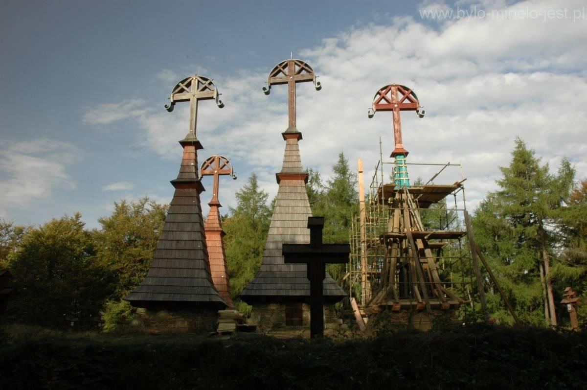 Cmentarz nr 51 Rotunda