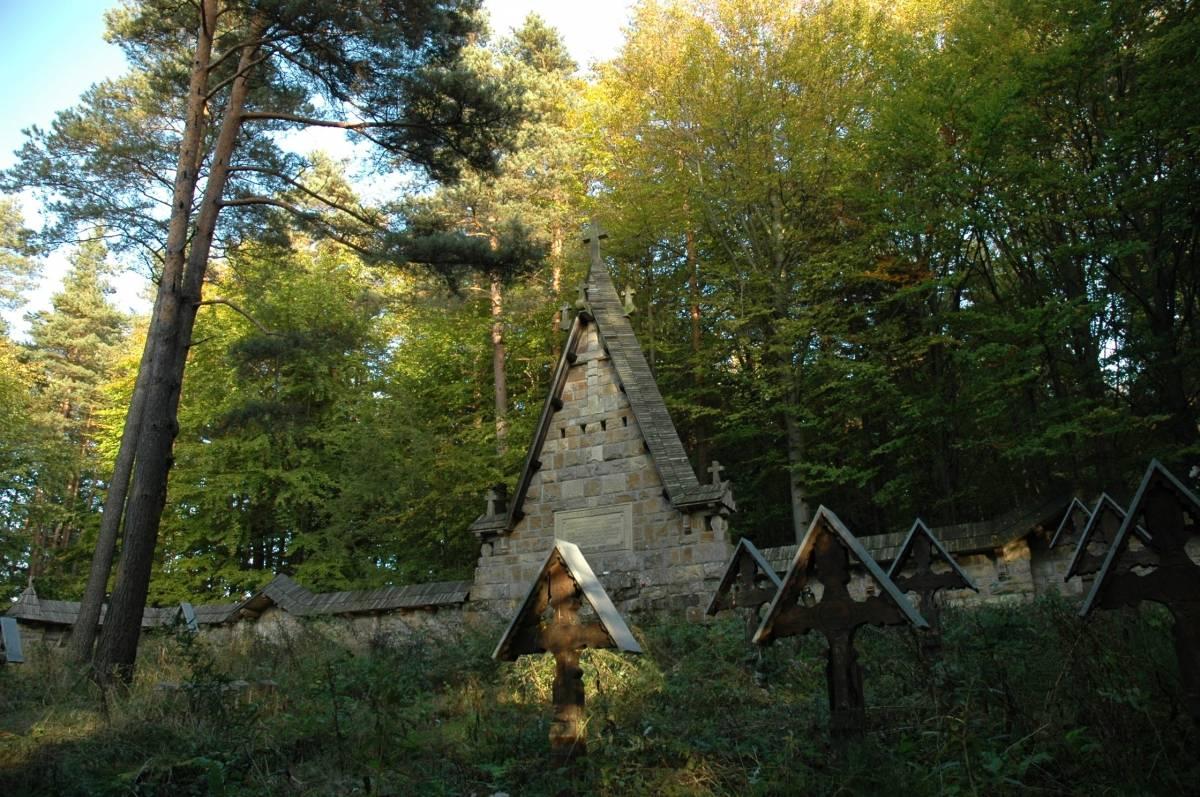 Cmentarz nr 61 Wirchne Gładyszów
