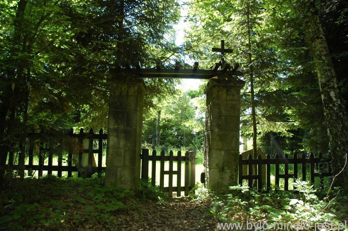 Cmentarz nr 304 Łąkta Górna